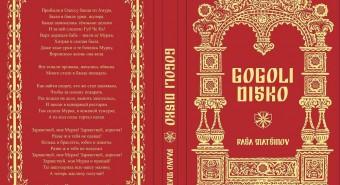 Raamatuesitlus_Paavo_Matsin_Gogoli_disko_Romaan
