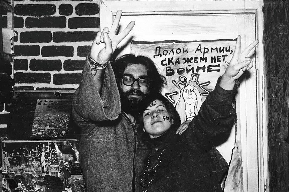 818dd1e2051 Nõukogude hipide passiivne protest — Vikerkaar