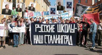 76bd782093f Läti sotsiaalse lõimumise kontseptsiooni kriitika