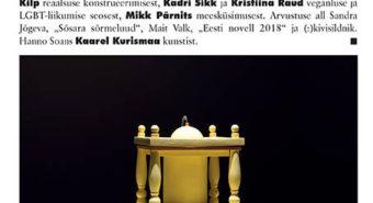 f8c6059b9b0 Arhiiv ‹ Rubriik — Vikerkaar | Leht 3